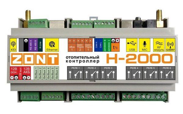 ЭВАН представила последнюю разработку в линейке контроллеров для систем отопления — ЭВАН H-2000