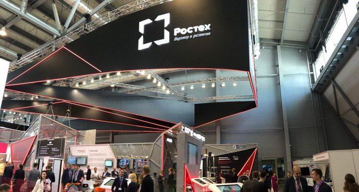 «Росэлектроника» представила киберзащищенную систему для цифровой электросети