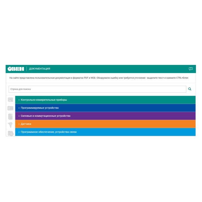 Запуск нового сайта docs.owen.ru