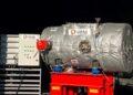 Новый испытательный стенд Lefae предназначен для проведения испытаний во взрывоопасной среде.