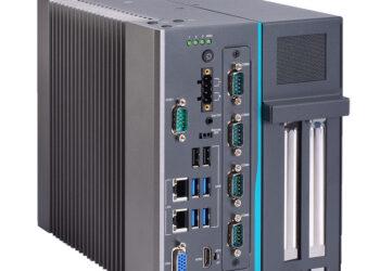 Безвентиляторный компьютер Axiomek IPC964-525 с 4 слотами PCI Express