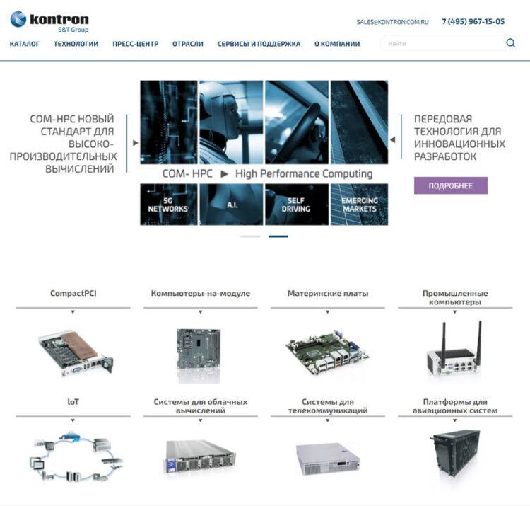 «РТСофт» и Kontron запускают новый сайт по встраиваемым компьютерным технологиям и интернету вещей: kontron.com.ru