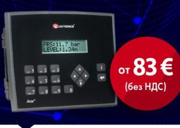 Unitronics Jazz 2 - компактный контроллер по цене «интеллектуального реле»