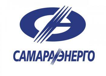 В ПАО «Самараэнерго» развернута первая в российской энергетической отрасли сеть SD-WAN на основе решений Cisco