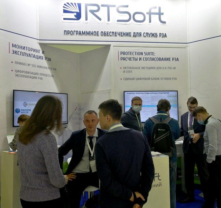 «РТСофт» представил свои перспективные решения на выставке и конференции РЗА-2021